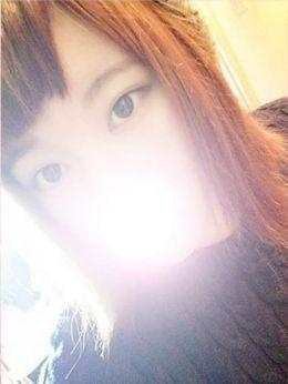 あげ | 激安特急~天使の図鑑~ - 新宿・歌舞伎町風俗