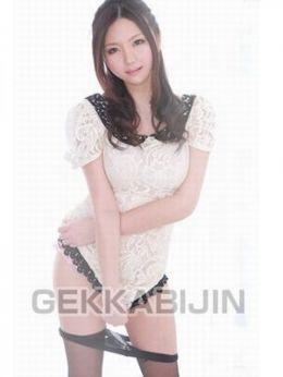 いおり | 月下美人-GEKKABIJIN-倉敷店 - 倉敷風俗