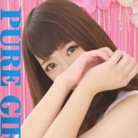 「れんちゃん27才 ファザコンプレイ好きの美少女」04/25(木) 11:02 | ピュアガールズのお得なニュース