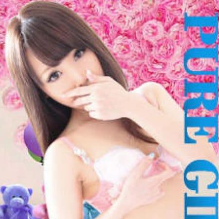 「いずみちゃん26才 肉食系な癒し系女子」02/20(火) 14:44 | ピュアガールズのお得なニュース
