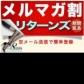五反田高身長デリヘル「8頭身」の速報写真