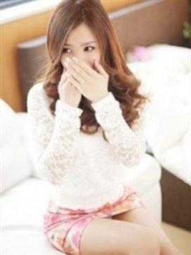 るい|西日本美人伝説で評判の女の子