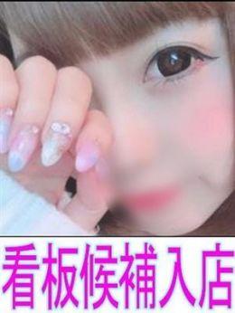 チャペル【SSS級美女】 | Platinum Girl ~ZERO~ - 福岡市・博多風俗
