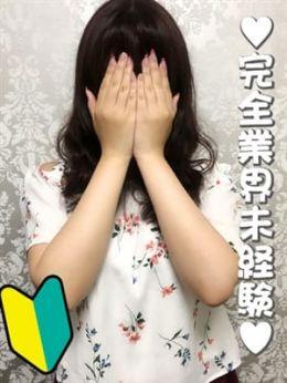 あず | Platinum Girl ~ZERO~ - 福岡市・博多風俗