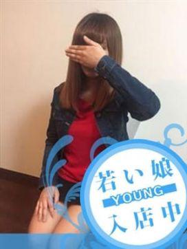 さくらんぼ|Platinum Girl ~ZERO~で評判の女の子