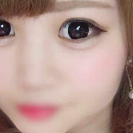 「【指名してもこの価格♡】60分15.000円~( *´艸`)」07/09(月) 15:02 | Platinum Girl ~ZERO~のお得なニュース
