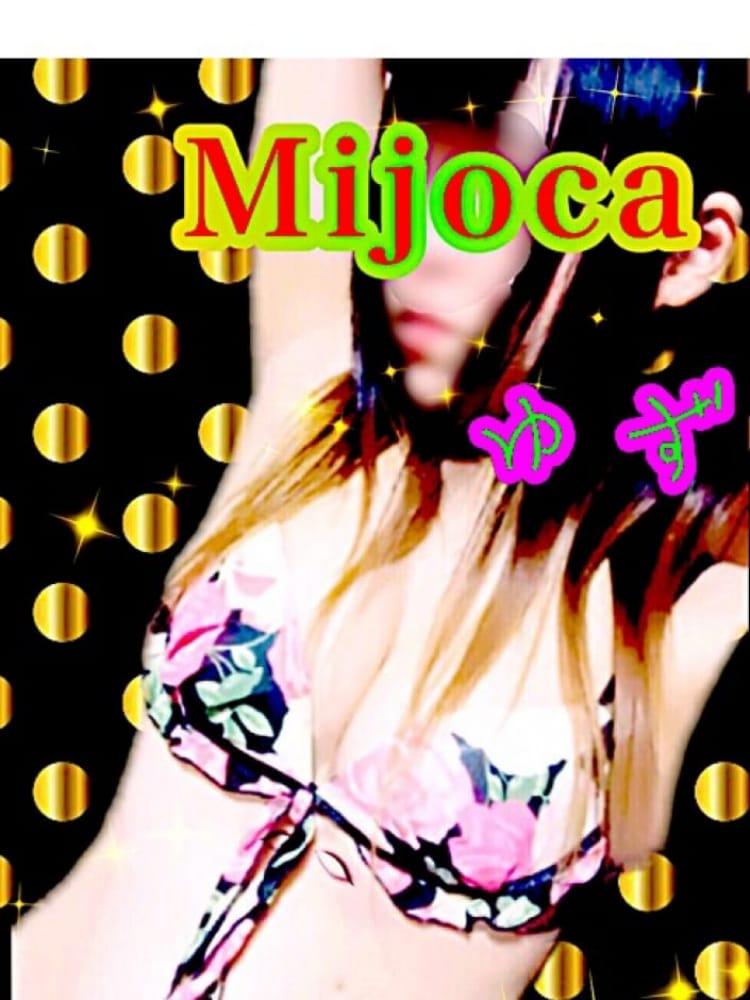 ゆず(Mijoca-ミジョカ)のプロフ写真6枚目