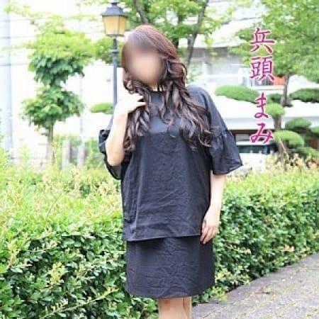 兵藤 まみ|熟女まつやま - 松山派遣型風俗