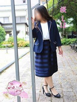 桜 しほ | 熟女まつやま - 松山風俗
