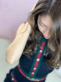 瞳-hitomi-【プレミア】|アロマ 花凛でおすすめの女の子