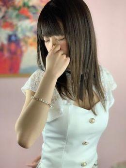 瑠衣-rui- | アロマ 花凛 - 福岡市・博多風俗