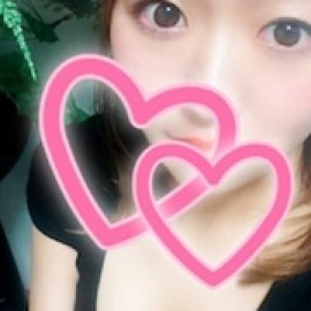 「『美女揃いの本格アロマ』新人続々入店中!!」01/19(金) 13:30 | アロマ 花凛のお得なニュース
