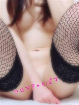 もみじ(激エロNo.1)|アロマきゃんぱす - 北九州・小倉風俗