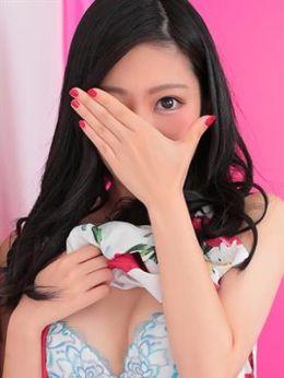 こと | JELLY(ジェリー) - 日本橋・千日前風俗