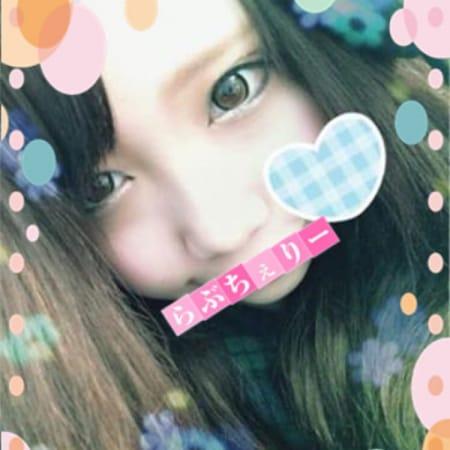 「」09/13(水) 20:34   たんの写メ・風俗動画