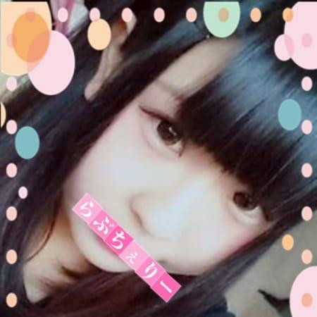 「」09/14(木) 21:24   ちぃの写メ・風俗動画