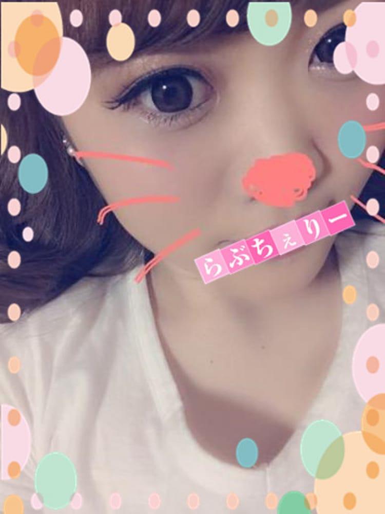 「」09/14(木) 19:30   まこの写メ・風俗動画