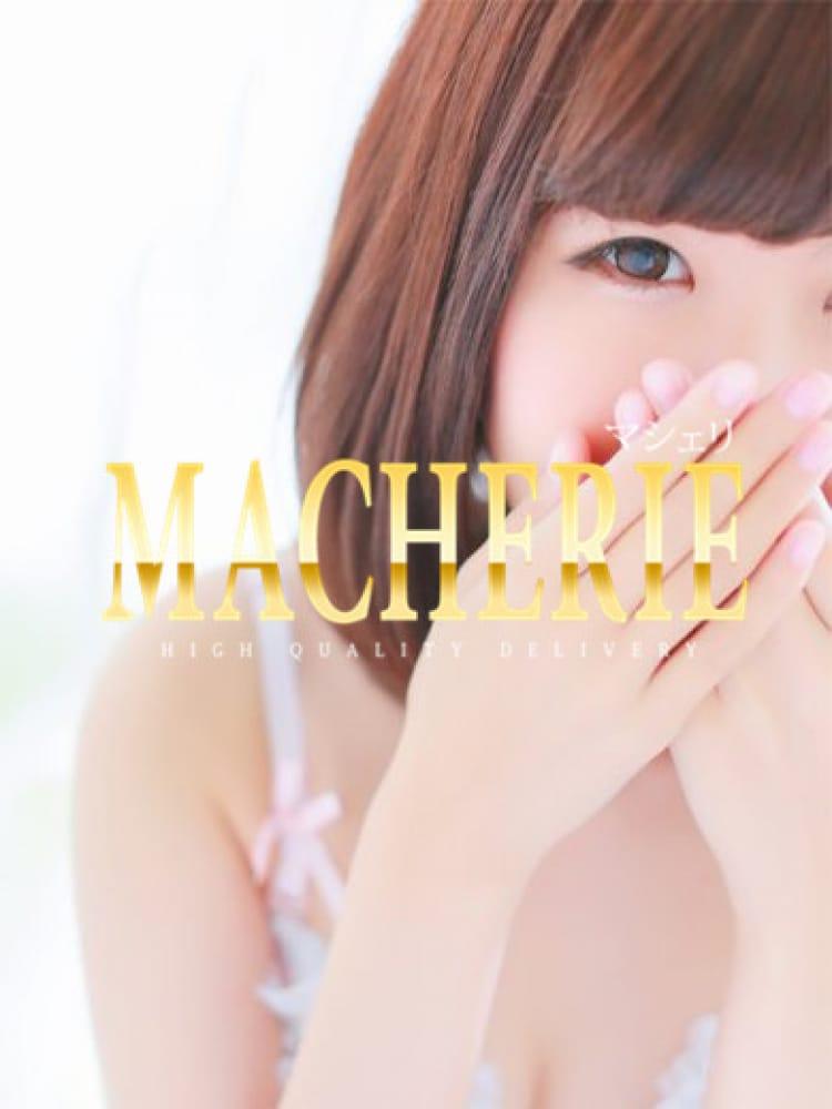 えりか(MACHERIE -マシェリ-)のプロフ写真2枚目