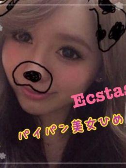 ひめ | エクスタシー - 厚木風俗
