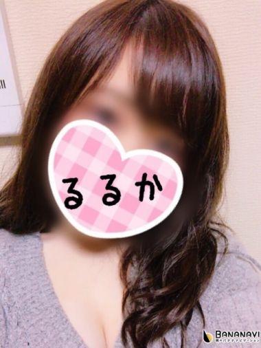 当店のアイドル★るるか★|エクスタシー - 厚木風俗