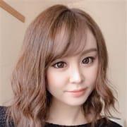 「イベント料金」04/20(金) 23:26   エクスタシーのお得なニュース