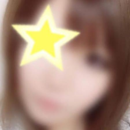 れいか【SSS級美女★れいか】 | Love Lip(厚木)