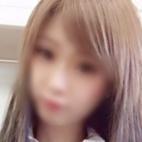エロカワ☆りんか(21)