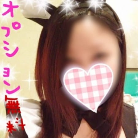 「激安!!激安!!激安!! 70分8,000円」10/22(日) 19:51 | うぶっ娘のお得なニュース