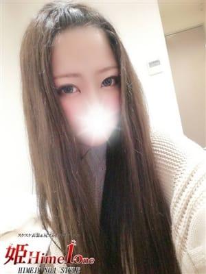 Sora-ソラ-|姫Hime1one - 姫路風俗