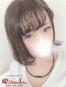 Myuu-ミュウ-   姫Hime1one - 姫路風俗