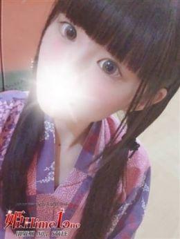 Onpu-オンプ- | 姫Hime1one - 姫路風俗