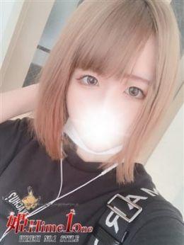 Natsu-ナツ- | 姫Hime1one - 姫路風俗