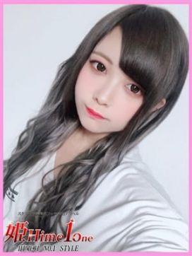 Riri-リリ-|姫Hime1oneで評判の女の子
