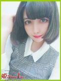 Mia-ミア-|姫Hime1oneでおすすめの女の子