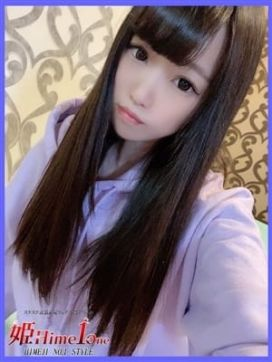 Sayaka-サヤカ-|姫Hime1oneで評判の女の子