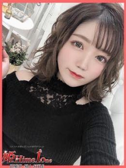 Kiki-キキ- | 姫Hime1one - 姫路風俗