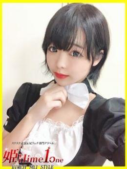 Nozomi-ノゾミ- | 姫Hime1one - 姫路風俗