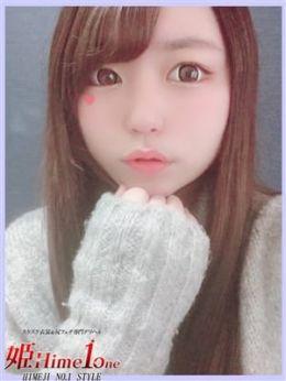 Ruru-ルル- | 姫Hime1one - 姫路風俗