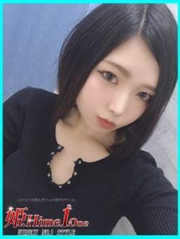Ema-エマ- | 姫Hime1one - 姫路風俗