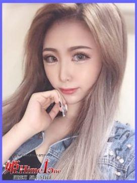 Risa-リサ-|姫Hime1oneで評判の女の子