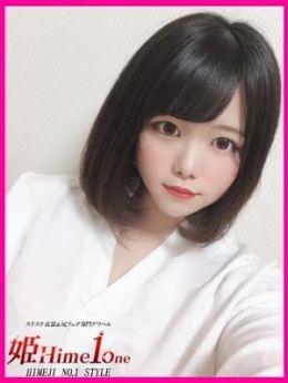 Kanawo-カナヲ- | 姫Hime1one - 姫路風俗