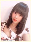 Mao-マオ-|姫Hime1oneでおすすめの女の子