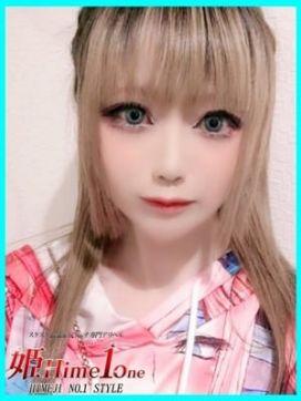 Kaname-カナメ-|姫Hime1oneで評判の女の子