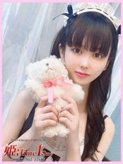 Iori-イオリ-|姫Hime1oneでおすすめの女の子