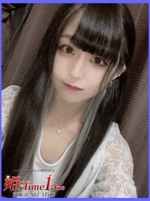 Ibuki-イブキ-
