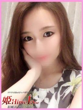 Saho-サホ-|姫Hime1oneで評判の女の子