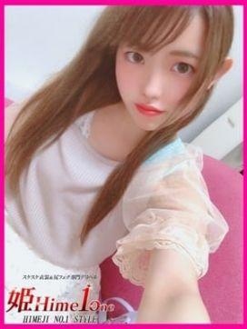 Moa-モア-|姫Hime1oneで評判の女の子