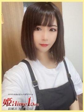 Kira-キラ-|姫Hime1oneで評判の女の子