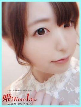 Yuuri-ユウリ-|姫Hime1oneで評判の女の子
