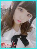 Reo-レオ-|姫Hime1oneでおすすめの女の子